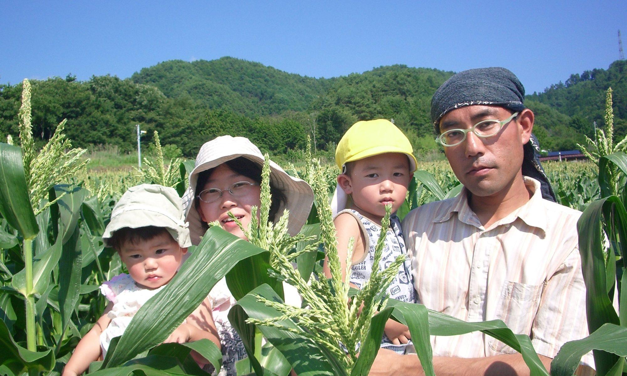 虎岩旬菜園